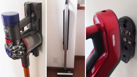 【コードレス掃除機比較】収納時が最も美しいモデルとは? ダイソンの運転音の印象はどう?「設置性・運転音」徹底テスト