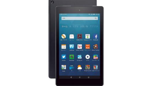 【徹底レビュー】Fire OS搭載の「Amazonタブレット」は買いなのか? 見送りなのか?