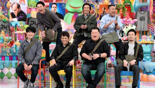 海外ドラマ『24』好きの芸人が集結! 名場面もたっぷりと『アメトーーク!』5・25放送