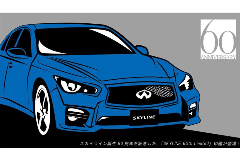 20170523_y-koba_LB1_ic_R