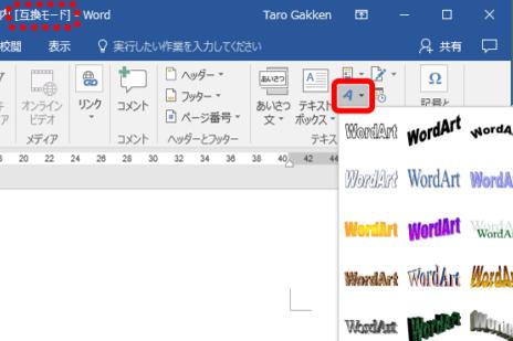 20170523_y-koba_word_ic