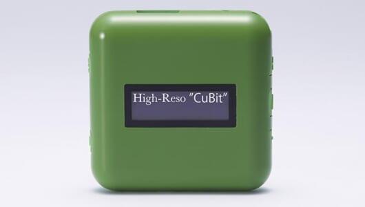 """ハイレゾが手軽に聴ける! 約1万円の超小型DAP「High-Reso""""CuBit""""」"""