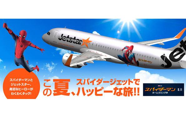 20170524_y-koba_TV