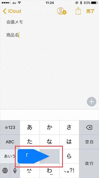 20170524_y-koba_iPhone (3)