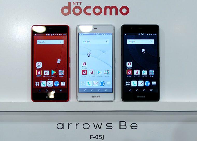 ↑arrows Be F-05J(6月1日発売予定)。新規の現金販売価格は2万8512円