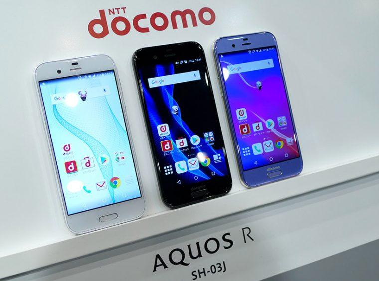 ↑AQUOS R SH-03J(7月発売予定)。価格は未定。最大788Mbpsの通信にも対応