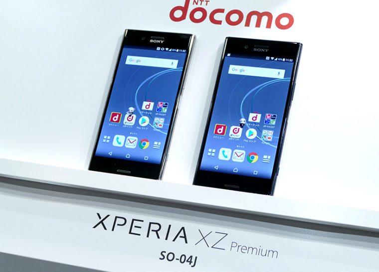 ↑Xperia XZs Premium SO-04(6月中旬発売予定)。価格は未定