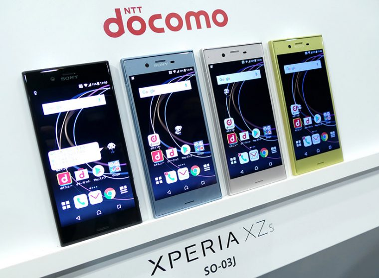 ↑Xperia XZs SO-03J(5月26日発売)。実質負担金は新規一括で3万2400円(税込、以下同)