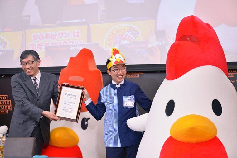 ↑一番左の方が、日本記念日協会の代表理事・加瀬清志さん