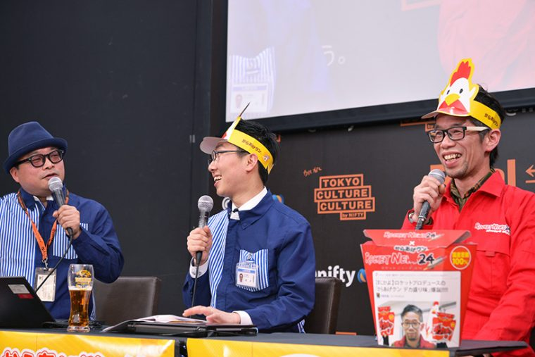 ↑登壇して開発秘話を語る佐藤記者(左)、からあげクン開発担当の橋本拓也さん(中)、カルチャーカルチャーのプロデューサーで司会を務めたテリー植田さん(左)