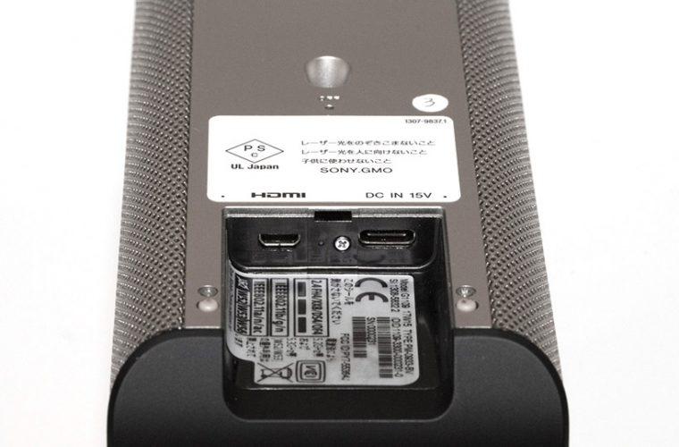 ↑接続端子はUSBタイプC(給電/データ転送用)とHDMIタイプD(入力用)