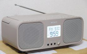 【最新CDラジカセ聴き比べ】ソニーらしさが光る「CFD-S401」で一日ラジオ漬け体験