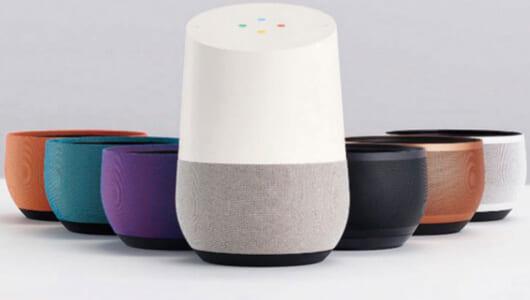年内発売で話題沸騰の「Google Home」を知っていますか? 声だけで音楽再生から買い物までできる先進スピーカーをチェック