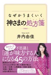 20170526_suzuki_10