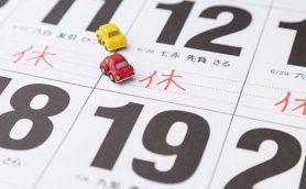 週休3日制で得するのは会社? それとも社員? 総労働時間は本当に「減る」のか?