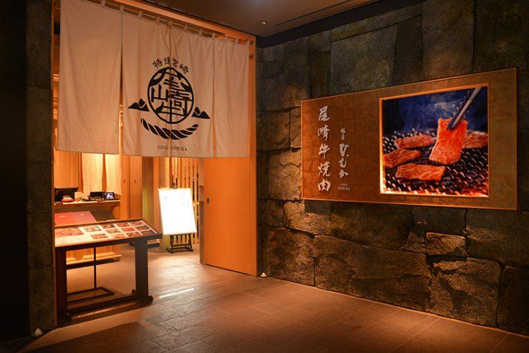 ↑ひむかは2016年3月にオープンした「東急プラザ銀座」の11階にあります