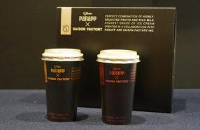 ↑プレミアムセット2品は、高級感のあるブラックのパッケージ