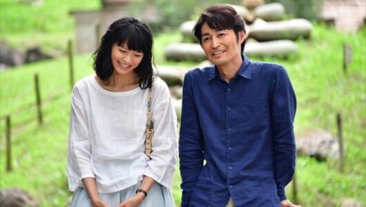 『家に帰ると妻が必ず死んだふりをしています。』が榮倉奈々&安田顕でついに実写映画化!