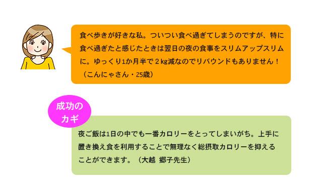 20170529_y-koba2_04