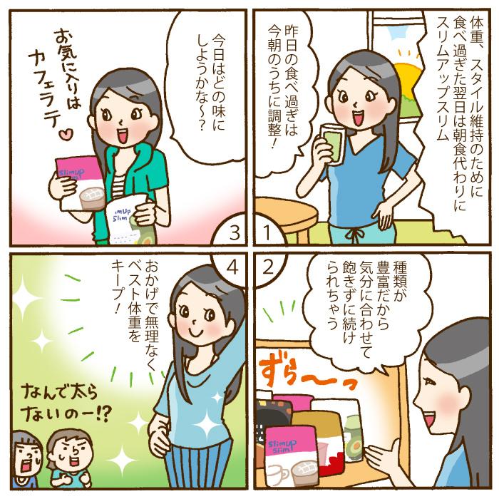 20170529_y-koba2_05
