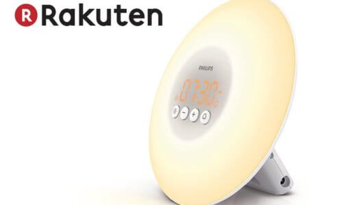 【楽天市場で買える】ストレスに負けない睡眠環境をつくる安眠家電6選