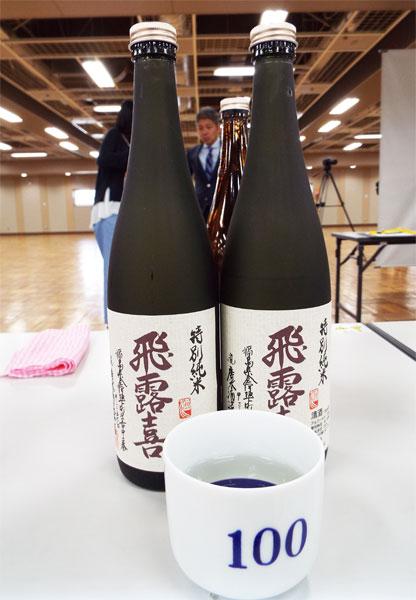 ↑飛露喜の通年商品「特別純米」
