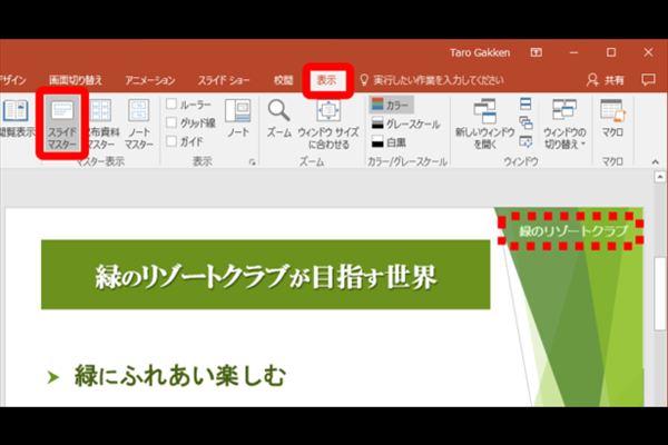 20170530_y-koba_powapo_R