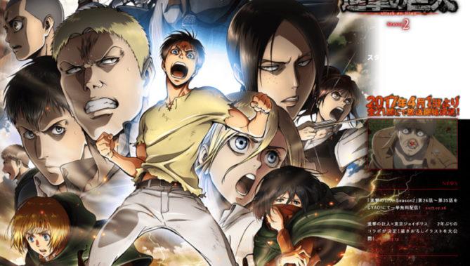 出典画像:TVアニメ「進撃の巨人」Season 2公式サイトより。