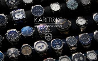 出典画像:「KARITOKE」公式サイトより。
