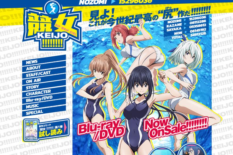 出典画像:TVアニメ『競女!!!!!!!!』公式サイトより。