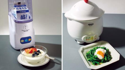 【Amazon売れ筋】「温泉たまご器」がなぜ売れる? 単機能を極めた「一芸調理家電」驚きのスキルを見よ