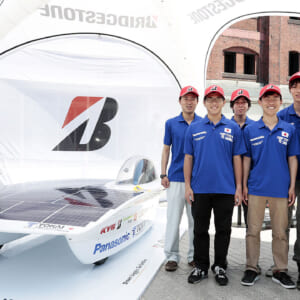 Bridgestone-World-Solar-Challenge_2 (1)