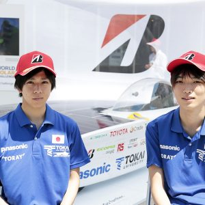 Bridgestone-World-Solar-Challenge_2 (5)