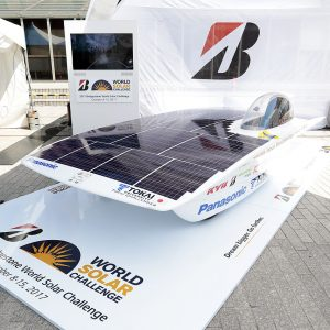 Bridgestone-World-Solar-Challenge_2 (6)