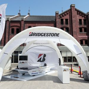 Bridgestone-World-Solar-Challenge_36