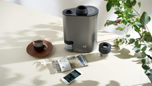 自宅でほっとひと息――パナソニック「The Roast」が叶えるプロ顔負けのコーヒー焙煎