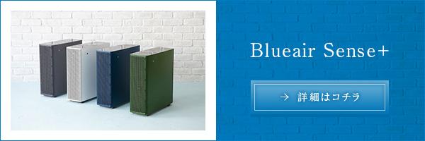 blue-air_600x200_170310