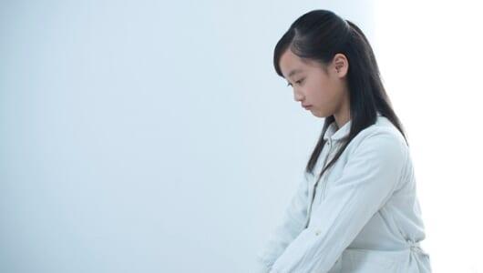 五月病に注意! 子どものストレスのサインに気づいたら、どうする?