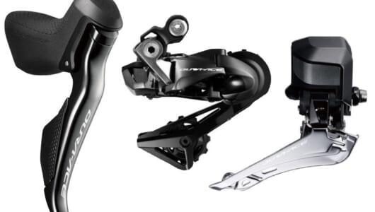 ロードバイクのライダー憧れの的といえばコレ! シマノ最高峰コンポーネント「デュラエース」とは