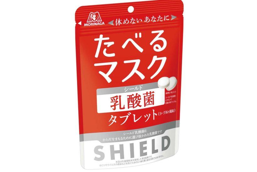 実_「シールド乳酸菌タブレット」_2