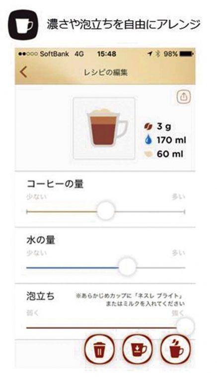 20170606-suzuki-46