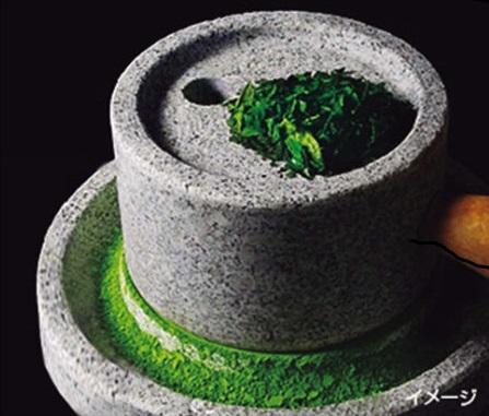 ↑茶臼の溝の形状をアレン ジすることで、約15~20μm のきめ細かさを実現。抹茶 に近い滑らかな味が楽しめ る。挽き時間も約20%短縮
