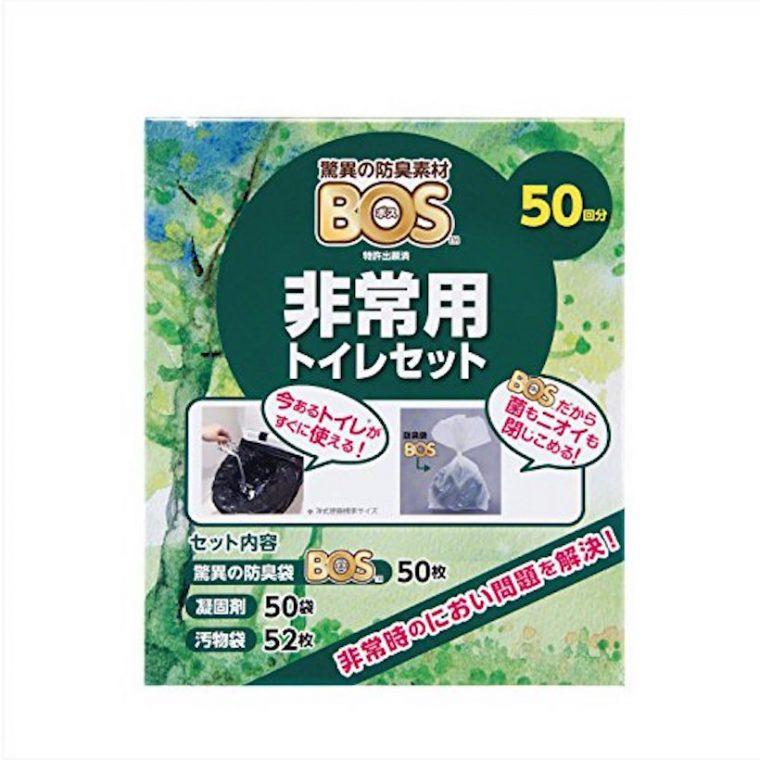 0529-yamauchi-162