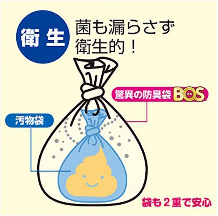 0529-yamauchi-166