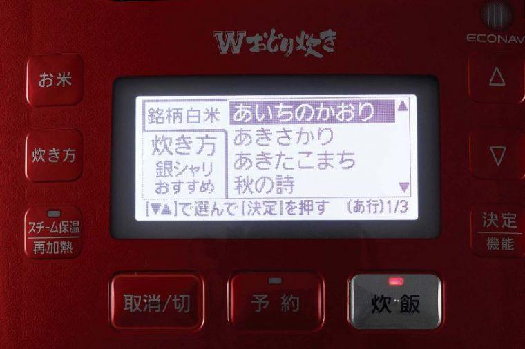 0601-yamauchi-006