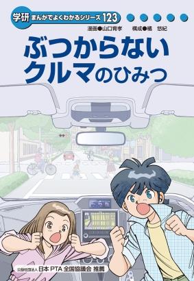 0602-yamauchi-19
