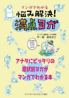 0609-yamauchi-10