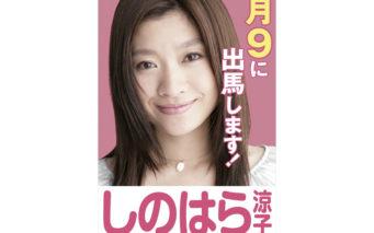 0609-yamauchi-31