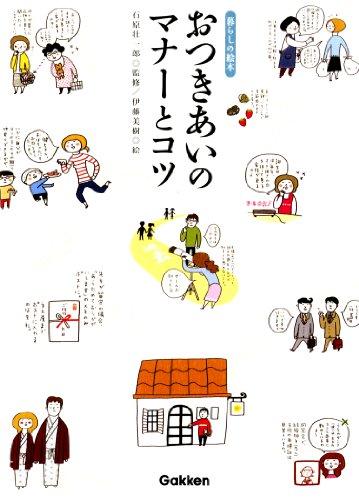 0616-yamauchi-07