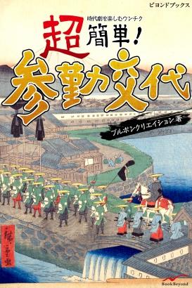 0616-yamauchi-10